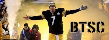 Pittsburgh Steelers Behind The Steel Curtain by Behind The Steel Curtain Home Facebook