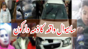 JIT To Submit Sahiwal Incident Report Today - YouTube Best Tip Ever Cpg Can Use Jit Transportation Services Llc Freight Broker Alert Jhellyson Musiian From Dangerous Boyz College Of Just In Time Truckload Solutions Medical Device Pharmaceutical Service For Automation Agricultural Logistics Jit Plus Michigan Based Full Service Trucking Company Attention Editors Publication Embargo Tuesday 062017 2030 The 2018 Heavy Duty Aftermarket Trade Show Sales Kenworth Mix Trucks Is Chaing Fleet Owner Big Columbus Day Trailer Skirt Sales Oct 8th Till 14th