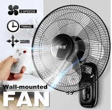 wand ventilator wand montiert elektrische fan hause restaurant schütteln kopf stumm fernbedienung 16 zoll montiert fan