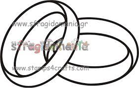 cartoon wedding rings