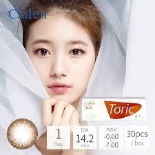 Clalen 1 DAY Clalen Iris Alicia Brown Toric 30pcs SPH 050 CYL