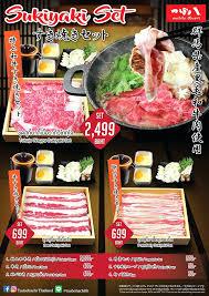 promo cuisine leroy merlin cuisine en promotion savor japanese sukiyaki at tsubohachi cuisine