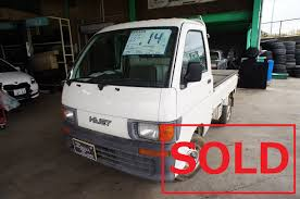 DAIHATSU HIJET | Stock List | Japanese Used Cars | ZEBRA ZONE Japanese Mini Truck Photo Gallery Ulmer Farm Service Llc 1993 Daihatsu Hijet 4wd Youtube 2002 Photos 07 Gasoline Fr Or Rr Automatic For Sale Used 2007 Jan White Vehicle No Za64340 The Worlds Newest Photos Of Hijet And Mini Flickr Hive Mind Stock Images Alamy 2006 Sale Pending Brand New Factory Khaki Color 2017 Hijet 1992 Truck Item 4595 Sold September 89 Pinterest Cars Jpn Car Name Forsalejapantel Fax 81 561 42 4432