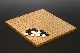 Go Board Shin Kaya 9x9 13x13 Reversible 06