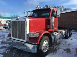 Heavy Truck Dealers.Com :: Dealer Details - Arrow Truck Sales, Inc Arrow Truck Sales 3200 Manchester Trfy Kansas City Mo Tractors Semis For Sale Lvo Cventional Sleeper Trucks For Sale 2345 Listings 1995 Freightliner Fld12064sd Used Semi Products Archive Utility One Source 2015 Kw T680 2014 T660 2013 2012 Kenworth Tandem Axle For 547463 Arrow Truck Sales Fontana N Trailer Magazine