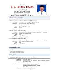 Collection Of Solutions Indian Teacher Resume Samples Charming With Sample For Teachers Without Experience