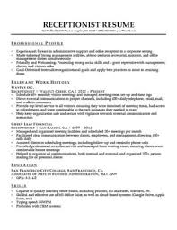 Administrative Assistant Cover Letter Receptionist Resume Sample Download
