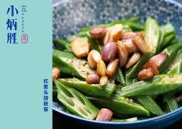 cuisine de a炳 炳胜小炳胜首页