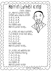 Halloween Acrostic Poem Template by First Grade Wow Historical Figures Mlk And Inventors