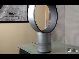 Bladeless Table Fan India by Dyson Air Multiplier Bladeless Fan Review Youtube