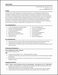 Resume Example For College Student Beautiful Sample Objective