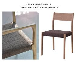 100 Designer High End Dining Chairs Agogonus Chair JPC121OAK Domestic Production Tree Dining Chair