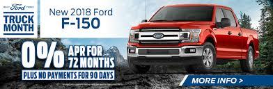 100 Ford Truck Dealers Terrebonne Hip In Houma LA
