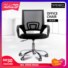 Kerusi Ruang Kerja - Buy Kerusi Ruang Kerja At Best Price In ... I Might Be Slightly Biased Staples Bayside Furnishings Metrex Iv Mesh Office Chair Hag Capisco Ergonomic Fully Burlston Luxura Managers Review July 2019 The 9 Best Chairs Of Amazoncom 990119 Hyken Technical Task Black For Back Pain Executive Pc Gaming Buyers Guide Officechairexpertcom List For And Neck Wereviews Carder Kitchen Ding 14 Gear Patrol
