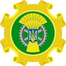 Ministry of Agrarian Policy and Food Ukraine Wikipedia