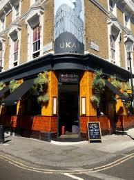 ukai london 240 portobello rd notting hill restaurant
