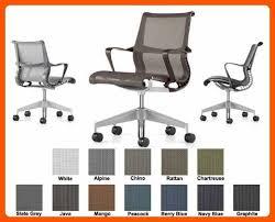 herman miller setu chair ribbon arms standard carpet casters