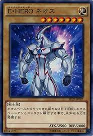 amazon com yu gi oh elemental hero neos common structure
