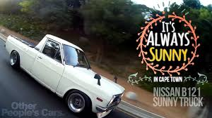 COOL WHIPS: Nissan Sunny Truck - YouTube