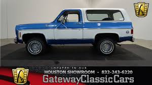 1978 Chevrolet K5 Blazer | Gateway Classic Cars | 717-HOU 1971 Chevrolet Blazer Black 4wd Show Truck American Dream Machines Curbside Classic K5 It Refined The Suv Genre For 15500 Could This 1982 Chevy Dually Be Your New Is Vintage You Need To Buy Right Pin By John Cline On Pinterest Blazers K5 And 4x4 1979 Overview Cargurus Turned Into A Yshort Bed Pickup Custom Chevy Wikipedia Cafaros Ramblings Past Project Blazer Mud Truck Youtube
