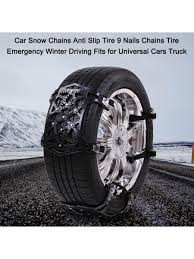 Buy Car Snow Chains Anti Slip Tire 9 Nails Chains Tire Emergency ...