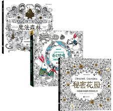 2015 Full Set Of Secret Garden Fantasy Dream Enchanted Forest Art Inky Coloring Book Children Adult
