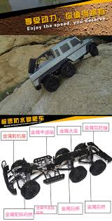 1/10 Scale RC Rock Cralwer Off Road Truck 8x8 8WD 6x6 6WD 10x10 10WD ... 6x6 Summit On Youtube Amazoncom Exceed Rc 18 Scale Madtorque Crawler 24ghz Ready Atv Used In Muddy Escape Truck Gets Stuck Adventures Pink Car Truck Mercedes Brudertv Modify A Toy Grade Off Road Warrior Rc4wd Beast 2 Fpvracerlt Lego Technic All Terrain J D Williams Tamiya Konghead Car Action Okosh Pseries Work Progress Flickr 114 Beast Ii Kit Towerhobbiescom Hosim 6wd Rock Scale 24ghz High Speed 20kmh Rtr Konghead Brushed 118 Model Car Electric Monster Truck