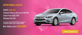 New Chevrolet & Used Car Dealer In Folsom, CA Near Sacramento ...