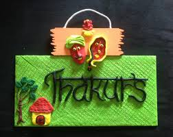 Home Name Plate Design Online. Decorative U0026 Creative Nameplate ... Home Name Plate Design Online Decorative U0026 Creative Nameplate Brown And Gold Double Layered Wood Mhatres Designs For Plates Buy Designer Nameplates Handmade With Couple Faces In India Photo India Images 100 Mural Name Plate Craft Pinterest Craft Cuttings Paper Massey Good On Marathi Om Symbol