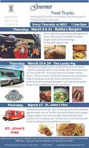 Food Truck Thursdays | The Houston Design Center