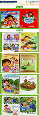 Adventure DORA Story Books 14books In All For Brave Above 3 Years ... Digilearn Jual Buku Dora And The Stuck Truck Hardcover Harga Murah Di Lapak Explorer Activity And Story Book Books Amazoncom The Doras Big Dvd Movies Tv Sl1000jpg Truck Apa Saving Ice Cream Youtube Dora World Famous Story Book For Children 11pcs 20cm In All Learning Education