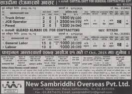 100 Overseas Truck Driving Jobs Nepal Vacancy Driver JCB Operator Paved Capital