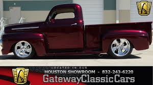1951 Ford F1 | Gateway Classic Cars | 341-HOU 1951 Ford F1 For Sale Near Beeville Texas 78104 Classics On Ford F100 350 Sbc Classis Hotrod Lowrider Restomod Lowrod True Barn Find Pickup Sale Classiccarscom Cc1033208 1950 Coe Wallpapers Vehicles Hq Pictures 4k Pin By John A Man Can Dreamwhlist Pinterest Dodge Ram Volo Auto Museum Truck Mark Traffic 94471 Mcg Riverhead New York 11901