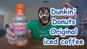 Pumpkin Iced Coffee Dunkin Donuts 2017 by Milo Reviews Dunkin U0027 Donuts Original Iced Coffee Youtube