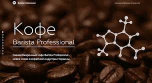 Caffeine Molecule Is Animated And Interactive