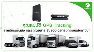 GPS Tracking Features For Transportation And Bus Archives-onelink ... Fleet Management System Real Time Gps Tracker Track Truck Itrak Cartaxibustruckfleet Gps Vehicle And Sim Card Zasco No 1vehicle Tracking Software And Provider In Delhi India Tracking 10 Best Devices Solutions Cold Chain Solution Matrix Why Should You Install A System Knight Vehicle Sensor Monitoring Frotcom Wallenborn One Of Europes Faest Growing Transport Groups Secure Tow Project Using Arduino