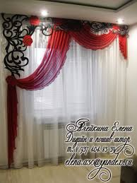 Treatments Unique Window Curtains Dining Room Treatment Ideas Home Parda Design Blinds For Kitchen Windows