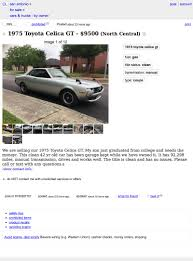 100 Craigslist Mcallen Trucks San Antonio Tx Cars And Finest For Sale Mic San