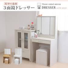 Vanity Mirror Dresser Set by Lamp Tyche Rakuten Global Market Stool With 3 Sided Mirror