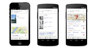 Google's Voice Search On Android And IOS Can Now Answer Questions ... Googles Voice Ai Is More Human Than Ever Before Voice Search Now Optimized For Indian Dialects And Obi100 Voip Telephone Adapter Service Bridge Ebay Groove Ip Over Android Free Download Youtube Is Google A Voip Checkpoint Route Based Vpn Cara Merubah Tulisan Menjadi Suara Seperti Google Di Signal 101 How To Register Using Number Access Beta Review Pros Cons Hangouts Are Finally Playing Nice Hey Command Now Widely Rollingout In Will Let You Use Your Phone With Obihai Obi100 With Sip