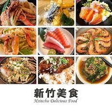 cuisine laqu馥 cuisine test馥 100 images 翻購turn2shop cuisine test馥100
