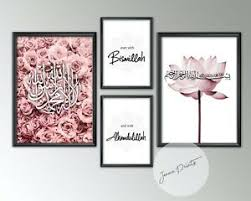 islamische wandbilder günstig kaufen ebay