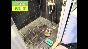 bathroom black tile metope floors clean photos