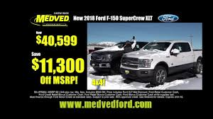 Medved March Ford Colorado Springs - YouTube