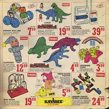 Kmart Halloween Decorations 2014 by Let U0027s Celebrate Christmas In October 1989 With Kay Bee Toys