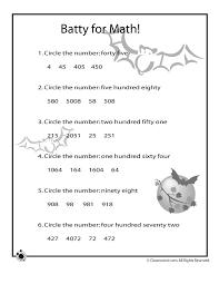 Halloween Multiplication Worksheets Grade 5 by 142 Best Worksheets Images On Pinterest Halloween Activities