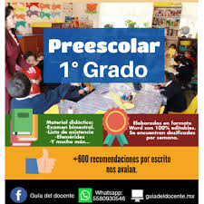 Planeaci³n argumentada Preescolar Primer Grado ciclo 2017 2018