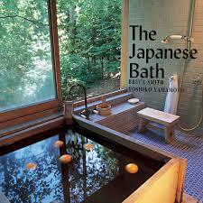 The Japanese Bath EBook By Bruce Smith 9781423619291 Rakuten Kobo