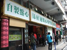 100 An Shui Wan Hong Kong Businessman Sparks Backlash After Blaming Muslims For His