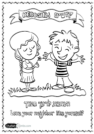 Love Your Neighbor Coloring Page 18 Printables Archives